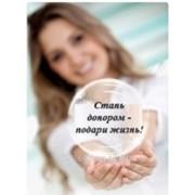 Приглашаем доноров ооцитов (протокол в Киеве) фото