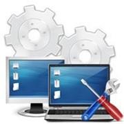 Обслуживание и ремонт компьютерной техники фото