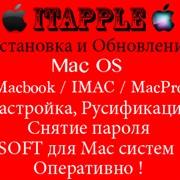 Сброс пароля на Macbook в Алматы, Убрать пароль с Macbook в Алматы, Уберем пароль с Mаcbook или Imac в Алматы фото