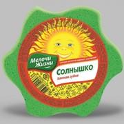 Губка банная Солнышко 1 шт Мелочи жизни 11х10х4,5 см (Украина) 0079 фото
