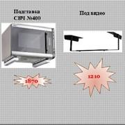 Подставка под видео фото