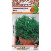 Пряность Чабер огородный Бриз (0,2 гр) фото