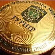 Медали, награды, таблички, кубки фото