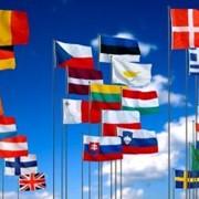 Шенген Візи (Чехія, Польща, Словаччина, Угорщина) фото