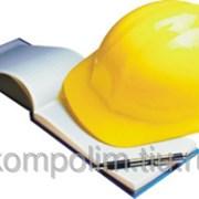 Пакет документов по охране труда фото