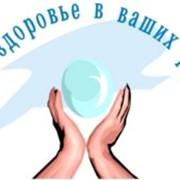 """Психолого Диагностический центр """"Отрада"""" фото"""