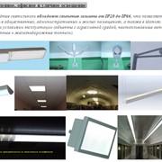 Промышленное, офисное и уличное освещение: фото