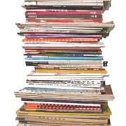 Печать глянцевых журналов фото