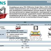 Конвейерные весы Milltronics MSI / MCS фото