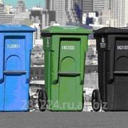 Разработка проекта нормативов образования отходов (ПНООЛР) фото
