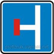 Дорожные знаки Информационно-указательные знаки Тупик 5.29.2 фото
