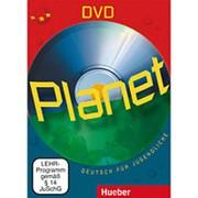 Franz Specht Planet 1-2 DVD фото