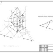 Помощь студентам по начертательной геометрии. Выполняю задания фото