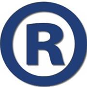Патентные услуги.Изобретения.Товарные знаки. фото