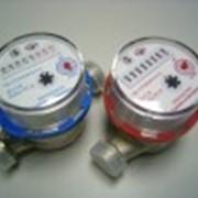 Счетчики воды крыльчатые ОД-15 Т30, ОД-15 Т90 фото