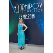 Тамада на выпускной вечер в Алматы фото