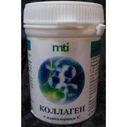 Бальзам Возрождение «Коллаген с Витамином С» фото