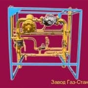 Установка газорегуляторная ГРУ с основной линией редуцирования и байпасом фото