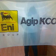 Фирменный флаг размер 1х2м фото