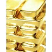 Желтые драгоценные металлы фото