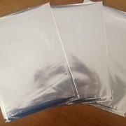 Пакеты для вакуумной упаковки - под серебро фото
