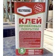 Клей контактный для пробки KLEYBERG 1л (0,8 кг) расход 1кг на 2,0 м2 фото
