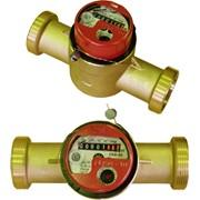 Водосчетчики крыльчатые СКБ (счетчики воды) фото
