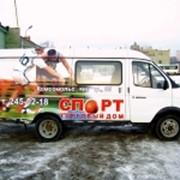 Оформление корпоративных транспортных средств фото
