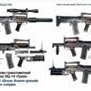 Стрелковое оружие фото