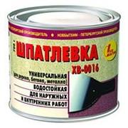 Шпатлевка ХВ-0016 универсальная 0,7 кг /12/ фото