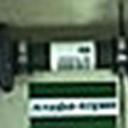 Привод правый Sportage 94-00 / Retona -00 фото