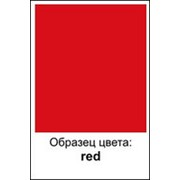 SAPHIR - 11 Краситель для гл.кожи Tenax, аэрозоль, 150мл. (red) фото
