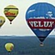 Реклама на воздушных шарах. фото