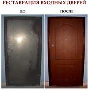 Реставрация дверей, рестайлинг дверей в новострое фото