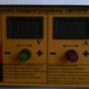 Зарядное устройство ШТОРМ 2 фото