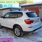 Тонировка авто в Челябинске фото