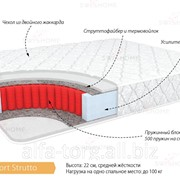 Матрац Comfort strutto - 140 см фото