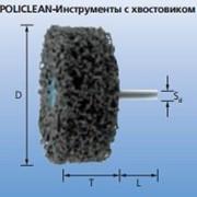 Инструменты с хвостовиком POLICLEAN фото