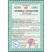 Сертификация, сопровождение при сертификации продукции, собственного производства, партии товаров фото