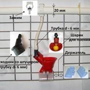Микрочашечная поилка со штуцером под трубку Ø 6 мм. фото