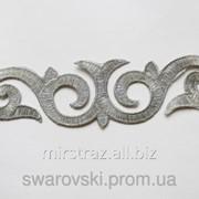 Термоклеевой декор. Цвет серебро. Размер 24х6см. (1шт) фото