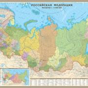 Настенная карта России с Крымом фото