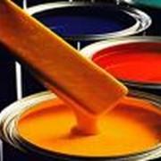 Краски акварельные художественные фото