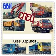 Строительство прудов, ручьев, каскадов, Харьков фото