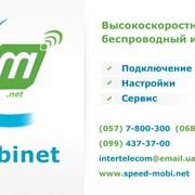 Модемы CDMA,CDMA антены ОПТОМ фото