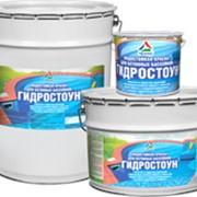 Гидростоун RAL 5012 3 кг (краска) фото