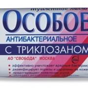 Туалетное мыло «ОСОБОЕ» с триклозаном 100г. фото