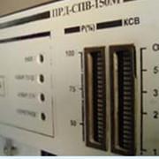 Система оповещения с использованием радиоканала фото