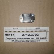 Регулятор напряжения ан.1112 КАМАЗ, КАМАЗ Евро (ПРАМО, РФ) фото