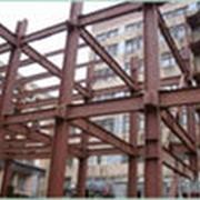 Монтаж металлоконструкций - несущие системы фото